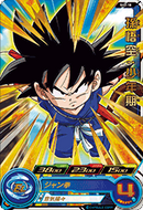 SUPER DRAGON BALL HEROES SH2-10 Son Goku : Shounenki