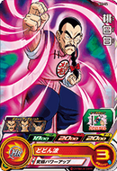 SUPER DRAGON BALL HEROES SH2-14 Tao Pai Pai
