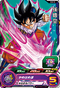 SUPER DRAGON BALL HEROES SH2-15 Son Goku