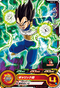 SUPER DRAGON BALL HEROES SH2-17 Vegeta