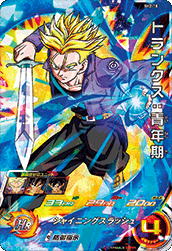 SUPER DRAGON BALL HEROES SH2-18 Trunks : Seinenki