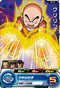 SUPER DRAGON BALL HEROES SH2-20 Krillin