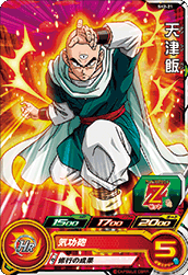 SUPER DRAGON BALL HEROES SH2-21