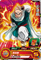 SUPER DRAGON BALL HEROES SH2-21 Tenshinhan