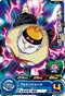 SUPER DRAGON BALL HEROES SH2-30 Android 19