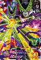 SUPER DRAGON BALL HEROES SH2-33 Cell