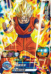 SUPER DRAGON BALL HEROES SH2-35 Son Goku