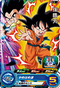SUPER DRAGON BALL HEROES SH2-36 Son Goten