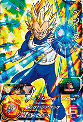 SUPER DRAGON BALL HEROES SH2-37 Vegeta