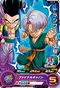 SUPER DRAGON BALL HEROES SH2-38 Trunks : Younenki