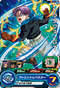 SUPER DRAGON BALL HEROES SH2-43 Trunks : GT