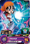 SUPER DRAGON BALL HEROES SH2-44 Pan
