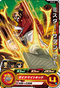 SUPER DRAGON BALL HEROES SH2-45 Mister Satan : GT