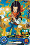 SUPER DRAGON BALL HEROES SH2-47 Hell Fighter 17