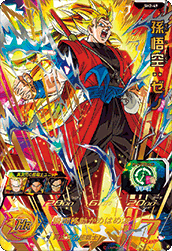 SUPER DRAGON BALL HEROES SH2-49 Son Goku : Xeno