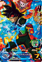 SUPER DRAGON BALL HEROES SH2-54 Bardock : Xeno