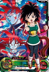 SUPER DRAGON BALL HEROES SH2-59 Gine