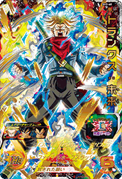 SUPER DRAGON BALL HEROES SH2-60 Trunks : Mirai
