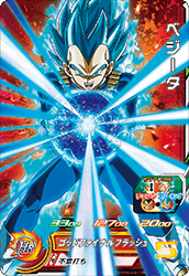 SUPER DRAGON BALL HEROES SH2-CCP2 Vegeta