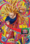SUPER DRAGON BALL HEROES SH2-CP1 Son Goku