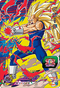 SUPER DRAGON BALL HEROES SH2-CP2 Vegeta