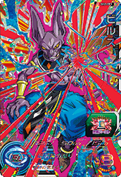 SUPER DRAGON BALL HEROES SH2-CP3 Beerus
