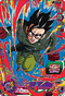 SUPER DRAGON BALL HEROES SH2-CP5 Son Gohan : Xeno