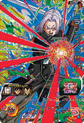 SUPER DRAGON BALL HEROES SH2-CP6 Trunks : Xeno