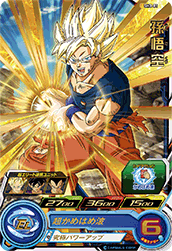 SUPER DRAGON BALL HEROES SH3-01 Son Goku