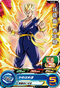 SUPER DRAGON BALL HEROES SH3-03 Son Gohan : Seinenki