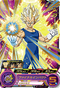 SUPER DRAGON BALL HEROES SH3-04 Vegeta