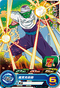 SUPER DRAGON BALL HEROES SH3-05 Piccolo