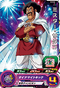 SUPER DRAGON BALL HEROES SH3-06 Mister Satan