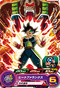 SUPER DRAGON BALL HEROES SH3-08 Bardock