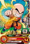 SUPER DRAGON BALL HEROES SH3-12 Krillin : Shounenki