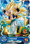 SUPER DRAGON BALL HEROES SH3-15 Gotenks