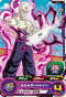 SUPER DRAGON BALL HEROES SH3-18 Yamu