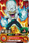 SUPER DRAGON BALL HEROES SH3-20 Pui Pui