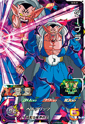 SUPER DRAGON BALL HEROES SH3-21