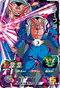 SUPER DRAGON BALL HEROES SH3-21 Dabura