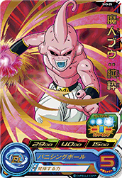 SUPER DRAGON BALL HEROES SH3-25