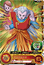 SUPER DRAGON BALL HEROES SH3-26