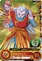 SUPER DRAGON BALL HEROES SH3-26 Kibitoshin