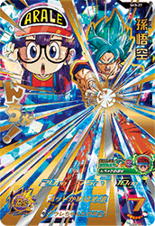 SUPER DRAGON BALL HEROES SH3-27 Son Goku, Arale