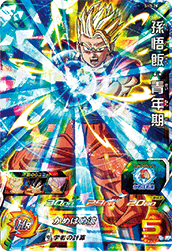SUPER DRAGON BALL HEROES SH3-28