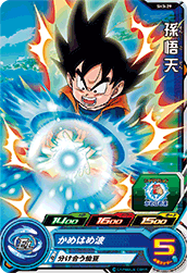 SUPER DRAGON BALL HEROES SH3-29