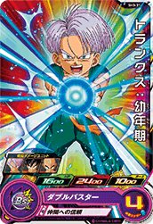 SUPER DRAGON BALL HEROES SH3-31 Trunks : Younenki