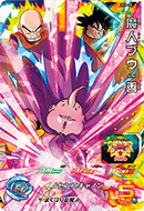 SUPER DRAGON BALL HEROES SH3-33 Majin Buu : Zen