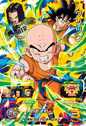SUPER DRAGON BALL HEROES SH3-34