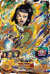 SUPER DRAGON BALL HEROES SH3-35